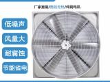 上海风机生产厂家直销负压风机 玻璃钢低噪音防腐蚀负压风机