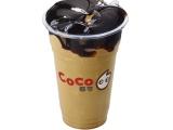 肇亿商贸专业从事奶茶推荐、奶茶品牌的生产经营,深得客户的热爱