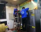 专业清洗饭店大型油烟机 净化器 风机 后厨设备 空调等