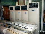 南村海富旧货买卖市场收购二手空调洗衣机冰箱厨具