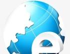 互联网公司转让 带技术 带客户 带项目