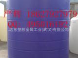 湖北供应聚乙烯塑胶容器5000L、PE塑料容器、塑料罐化工桶