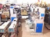 出售回收二手丝印机移印机滚印机热转印机流水线烤箱高周波
