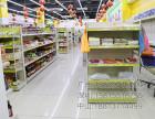 大型超市货架批发货架定制货架厂家直销