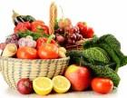 烟台洛神植发:吃什么食物可以养护头发