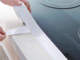 厨卫防水防霉胶带厨房接缝美缝防潮防水条马