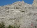 陕西秦岭景观石