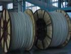安阳二手电缆回收(快来联系)安阳大量回收废旧电缆