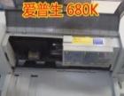 出售打印机复印机,激光打印机针式打印机激光一体机二手全新均有,打