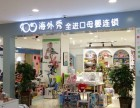 母婴店品牌排行榜 中国十大母婴店排行榜 海外秀进口母婴