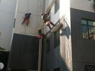 花都区商务大楼高空外墙清洗蜘蛛人美吉亚玻璃清洗