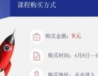2016湖南省考9元**预测密押课