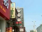 谢家村 梦时代恒茂商业街 百货超市 商业街卖场