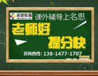 溧阳西平小学附近辅导班哪里有六年级数学英语一对一辅导