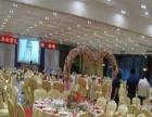 湘桂大酒店婚宴酒店预订/南宁婚宴网