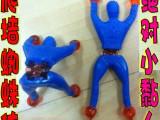 批发爬墙超人粘人粘手粘锤蜘蛛侠搞笑小玩具创意新奇夜市地摊热销