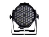 LED数字聚光灯厂家
