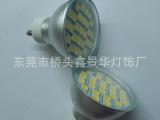 供应LED杯灯 GU10 灯杯 27颗 5050  LED射灯