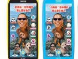 新品热卖 玩具仿真手机益智早教故事机触摸4D宝宝学习儿歌三字经