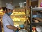 盈利中超市内蛋糕房转让(个人)