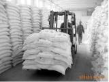 大量供应优质葡萄糖酸钠  葡糖酸钠