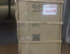 中山横栏到贵州摩托车电动车三轮车行李搬家运输公司