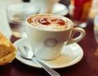 锦州莱杯咖啡加盟费莱杯咖啡加盟怎么样