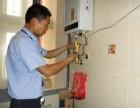 西安樱花热水器售后(维修%)服务是多少~电话?