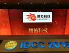 腾佑科技服务器租用服务器托管IDC业务大带宽服务器二期上线