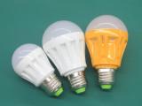 球泡灯 LED球泡灯 2835球泡灯 塑料灯杯 LED 低价球泡