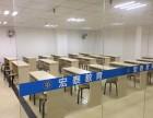 惠州惠城麦地周边哪里可以提升学历,报考成人大专本科研究生
