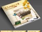 重庆印刷厂 毕业纪念册 精装画册 毕业照定制印刷设