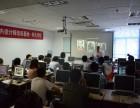 松江室内设计师培训 3D效果图培训 CAD施工图培训