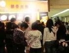 温州早餐包子店加盟 全国连锁 月挣10万