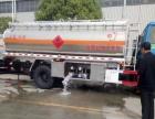 油罐车东风5吨油车厂家直销可包办上户可送