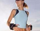 美体瘦身 月健康瘦15-25斤