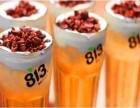 网红奶茶有哪些 怎么加盟813奶茶 那个奶茶加盟好