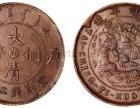 佳木斯大清铜币的市场价值