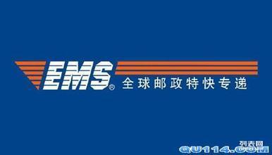 五折优惠.济南市邮政局国际EMS特快专递.上门取货