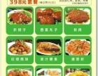 沈阳聚会用餐好去处 盛京原始部落主题派对