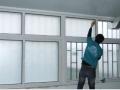 建国门玻璃隔断磨砂膜刻字LOGO条防撞标识喷绘写真