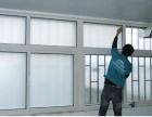 南开区阳光房防晒隔热膜私密膜安全防爆膜批发安装