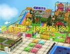低价室内儿童乐园游乐场淘气堡充气蹦蹦床室外儿童