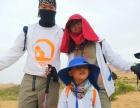 腾格里沙漠夏令营回顾(五) 致较亲爱的孩子们
