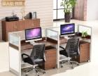 家具厂专业批发定做职员办公桌4/6人位桌椅组合屏风卡座电脑桌