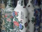 东南西北中开业花瓶,乔迁花瓶,花瓶礼品送货上门花瓶