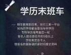 江西广播电视大学2018年秋季现代远程教育报考指南