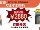 潍坊千元开店项目手乐汇diy杯子店