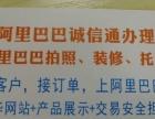 代办温州乐清永嘉地区的营业执照和做账报税