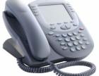 网络电话免费安装,语音群呼